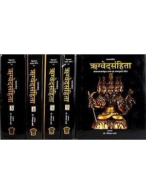 Rgveda Samhita (With Sayana's Commentary and its Hindi Translation) (Set of 5 Volumes)