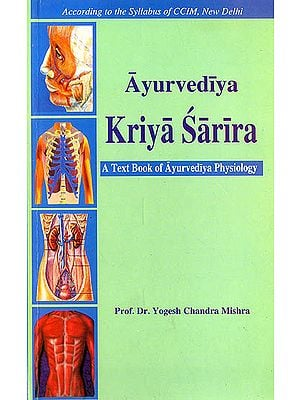 Ayurvediya Kriya Sarira: A Text Book of Ayurvediya Physiology (Set of 2 Volumes) (Sanskrit Text with Transliteration and English Translation)