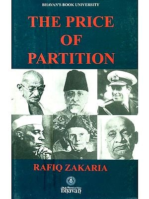 The Price of Partition (Recollection and Reflections)