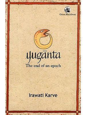 Yuganta (The End of an Epoch)