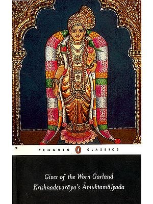 Giver of The Worn Garland (Krishnadevaraya's  Amuktamalyada) - The Life of Andal