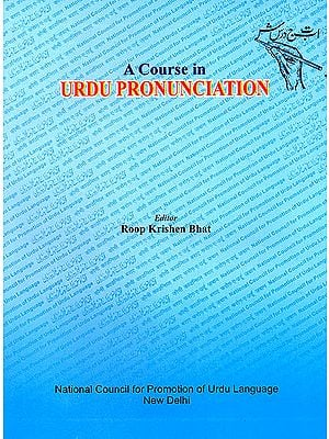 A Course in Urdu Pronunciation (With CD)