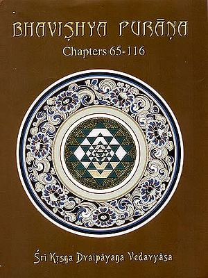 Bhavishya Purana (Volume 3) (Chapter 65-116) (Transliteration and English Translation)