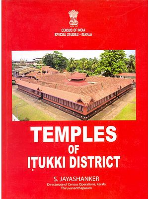 Temples of Idukki District (Kerala) - A Rare Book