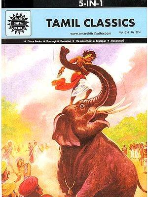 Tamil Classics : Prince Jivaka, Kannagi, Kumanan, The Adventures of Pratapan, Manonmani (5 in 1 Comic)