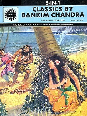 Classics By Bankim Chandra :  Kapala Kundala, Raj Singh, Devi Choudhurani, Ananda Math, Durgesh Nandini (5 in 1 Comic)