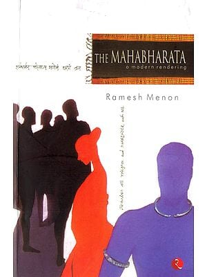 The Mahabharata (A Modern Rendering) (A Set of 2 Volumes)