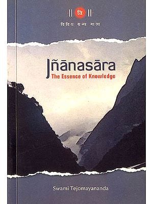 Jnanasara (The Essence of Knowledge) (Sanskrit Text with Transliteration and English Translation)