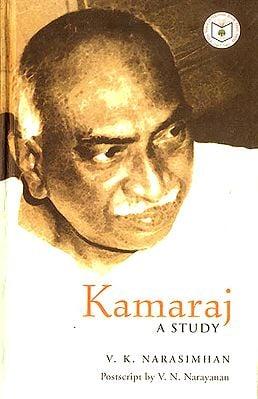 Kamaraj (A Study)