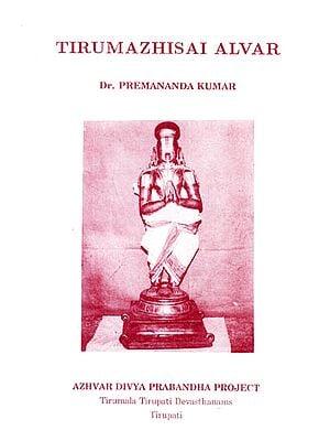 Tirumazhisai Alvar (Bhaktisara)