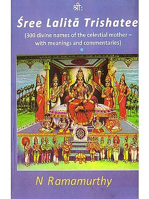 Sree Lalita Trishatee (300 Divine Names of The Celestial Mother with Meanings and Commentaries) (Hindi Text with Transliteration and English Translation)