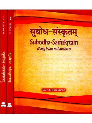 Subodh-Samskrtam (Easy Way to Sanskrit) (Set of 3 Volumes) (Sanskrit and Hindi Text with Transliteration and English Translation)