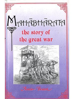 Mahabharata (The Story of The Great War)