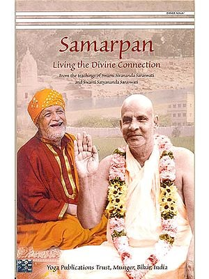 Samarpan (Living The Divine Connection)