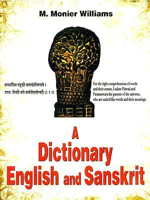 English and Sanskrit Dictionary