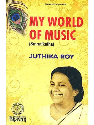 My World of Music (Smrutikatha)