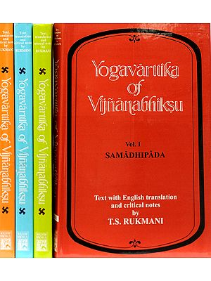 Yogavarttika of Vijnanabhiksu (Set of 4 Volumes)