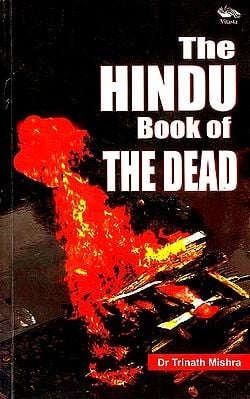 The Hindu Book of The Dead