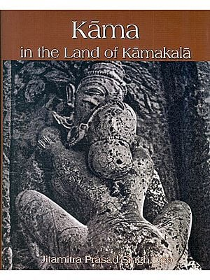 Kama in The Land of Kamakala (Uddiyana-Pitha and Erotic Art)