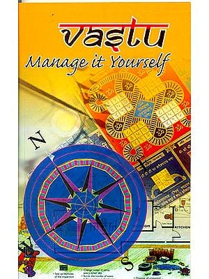 Vastu (Manage it Yourself)