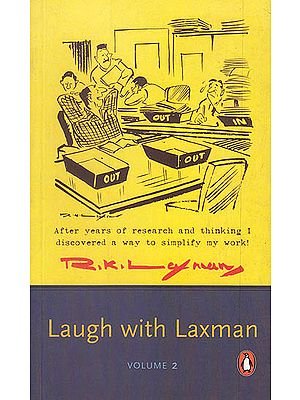 Laugh with Laxman (Volume-II)