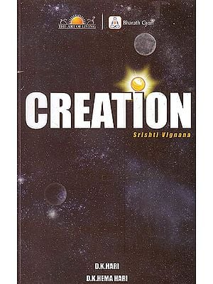 Creation (Srishti Vignana)