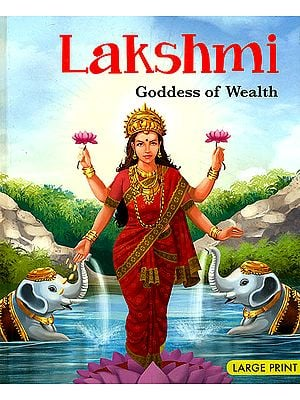 Lakshmi Goddess of Wealth (Large Print)