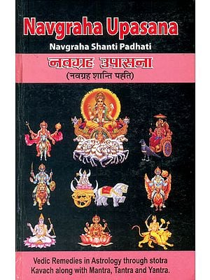 Navagraha Upasana: Shanti Padhati with Transliterated Mantras and English Translation (Sanskrit Text Transliteration with English Translation)