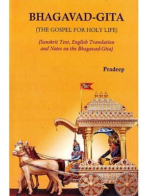 Bhagavad Gita: The Gospel for Holy Life (Sanskrit Text, English Translation and Notes on the Bhagavad Gita)