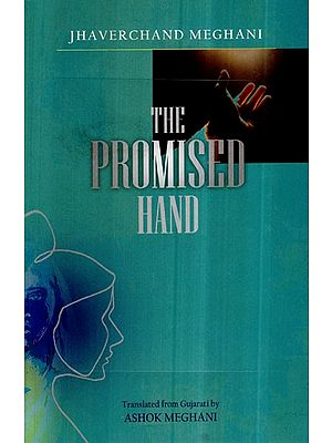 The Promised Hand