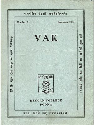 Vak: Glossary of Sanskrit From Indonesia (Magzine of Deccan College, Poona)