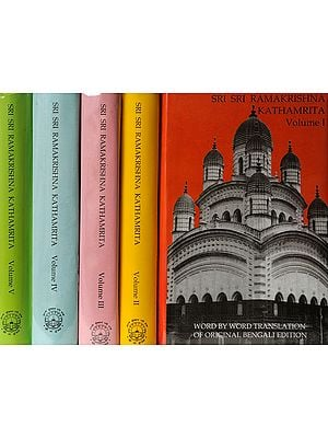 Sri Sri Ramakrishna Kathamrita: According to M. (Mahendra) a Son of the Lord and Disciple (Set of 5 Volumes)