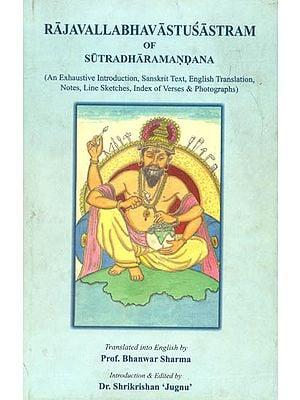 Rajavallabhavastusastram of Sutradharamandana