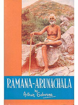 Ramana Arunachala