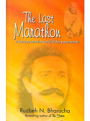 The Last Marathon: A Journey into The World of The Paranormal