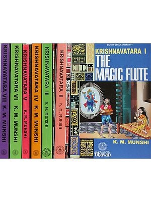 Krishnavatara (Set of 7 Volumes) - Krishna Avatara