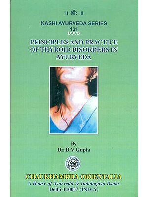 An Ayurvedic Concept on Thyroid Disorders and Management