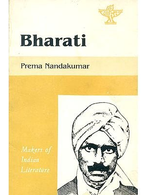 Bharati: Makers of Indian Literature