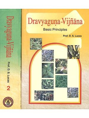 Dravyaguna-Vijinana (Set of 2 Volumes)