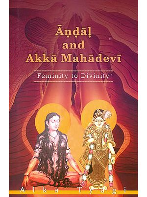 Andal and Akka Mahadevi (Feminity to Divinity)