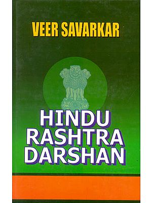 Hindu Rashtra Darshan - Guide to the Hindu Nation