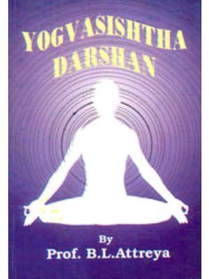 Yogavasishtha Darshan