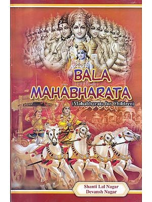 Bala Mahabharata (For Children)