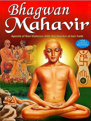 Bhagwan Mahavir (Apostle of Non-Violence -24th Teerthankar of Jain Faith)