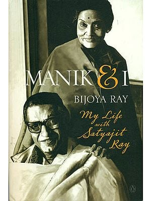Manik & I (My Life With Satyajit Ray)