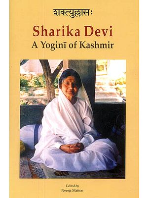 Sharika Devi (A Yogini of Kashmir)