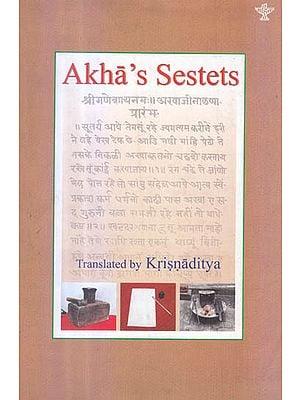 Akha's Sestets