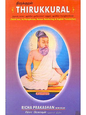 Thirukkural (Tamil Text, its Paraphrase, Roman Rendering and English Translation)