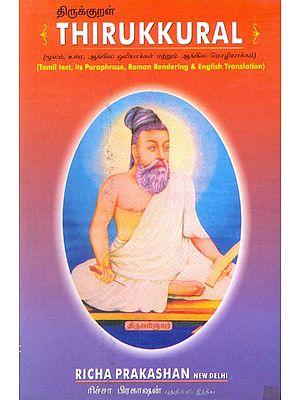 Thirukkural (Tamil Text, its Paraphrase, Roman Rendering and English Translation)