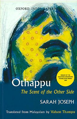 Othappu (The Scent of The Other Side)